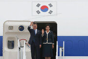 문 대통령, G7 장소 英 콘월 도착…다자외교 돌입