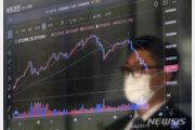 혼돈의 코인 속 주식 '빚투' 역대 최대