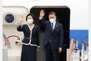 G7서 '반중 동맹' 참여 압박 거세져…한국 '균형점' 맞춰야