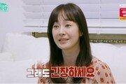 """'편스토랑' 명세빈, 2세 계획?…""""난자 냉동한 지 10년"""""""