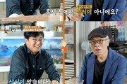 """황선홍, 선수때 연봉 대치동 아파트 한채값 """"1억4000만원 전종목 최고치"""""""