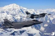 """美 국방부 """"한·미·일 공군 600명 '레드플래그' 훈련 참가"""""""