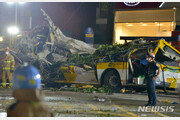 건물 붕괴 희생자 9명 부검 완료…사인은 다발성 손상