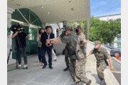 [속보]군사법원, 공군 부사관에 '2차 가해 혐의' 상관 2명 구속