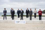 """G7, 中 '일대일로' 견제 첫 논의… """"마셜플랜 넘어서는 규모"""""""