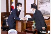 """이준석, 박병석 의장 예방…""""부동산 등 재산등록 제도화 논의"""""""