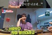 """김성은 """"작년, 신랑보다 많이 벌었다""""…24시간 바쁜 워킹맘"""