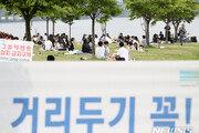 7월부터 '수도권 모임' 일단 6명까지 허용 가능성