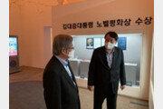 이준석-윤석열, 국민의힘 입당 '밀당' 본격화