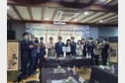 한국농수산식품유통공사-한국문화정보원, 공공저작물 확충사업 업무협약 체결