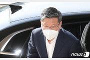 검찰 '이용구 초대 공수처장 후보 인지' 前 서초서 형사과장 소환조사