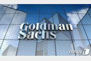 골드만삭스, 암호화폐 투자 늘린다…이더리움 선물·옵션 개발