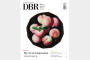 [DBR/Special Report:]인재 영입과 효율적인 보상방법은