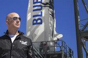 [글로벌 이슈]세계 최고 부자들의 우주여행 경쟁
