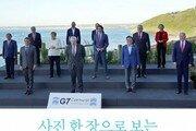 맨 앞줄이 한국의 위상? 文대통령 G7사진 알고보니…