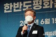 """이낙연 측, 이재명 '가짜 약장수' 발언에  """"자제해야"""" 반발"""