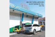 서울 '탄소중립 청사진' 국제 승인 받았다