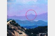 맑은 서울 하늘… 남산에서 보이는 개성 송악산