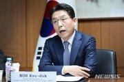 """""""한미일 3국, 오는 21일 서울서 대북정책 협의"""""""