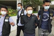홍콩 경찰, 반중매체 편집장 등 5명 긴급 체포