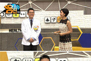 '몸신', 체지방 한번에 없애는 '개구리 전신 운동' 공개