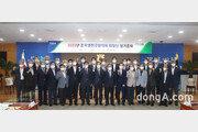 농협 품목별전국협의회 회장단, 2021년도 정기총회 개최