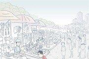 단조로운 일상의 탈출구 동묘시장[즈위슬랏의 한국 블로그]