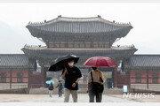 [날씨]전국 흐리고 비 오다 오후 맑아져…낮 최고 28도