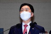 """김기현 """"야당이 법사위원장 맡도록 하는 게 상식"""""""
