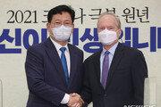 """송영길, 주한 美 대사대리 만나 """"얀센, 큰 도움…방미 협조 당부"""""""