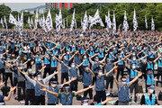 택배노조 '여의도 집회' 참가 2명 확진…전국서 4000여명 집결