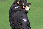 KBO리그 심판·주루코치, 18일 경기부터 그라운드서 마스크 벗는다