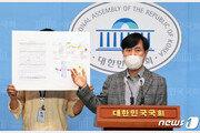 """하태경 """"北 원자력硏 해킹""""…국정원 """"피해 규모 파악중"""""""