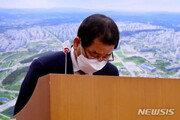 """국회 불려간 HDC현산 대표 진땀…""""응분의 책임 질 것"""""""