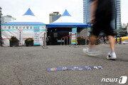 서울 오후 6시까지 183명 신규 확진…어제보다 7명 많아