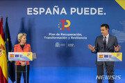 스페인, 1주일 뒤부터 실외 마스크 벗어…완전접종 30%
