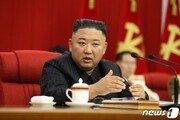 """中, 김정은 '대화·대결' 발언에 """"한반도 새로운 긴장 국면"""""""