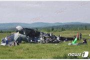 시베리아서 쌍발 비행기 추락…최소 7명 사망
