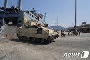 美 '불독여단' 한국에 재배치…전차 등 장비 도착