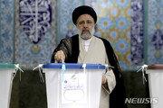 이란 대선, 강경파 라이시 승리…90% 개표서 압도적 1위