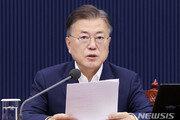 귀국한 文대통령, 정국 구상 몰두…북미 해법 도출 주목