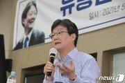 '유승민 지지 포럼' 오늘 창립…진중권과 '보수정치' 대담