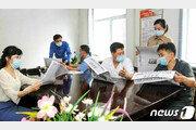 나흘간 전원회의 진행한 북한, 김정은에 '충성' 다짐