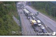 맑은 날씨에 서울방향 고속도로 '혼잡'…431만대 이동