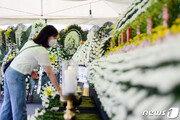 '9명 사망' 광주 붕괴 참사…합동분향소 오는 7월11일까지 운영