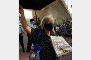 홍콩 핑궈일보 탄압에 시민들 구매운동 저항