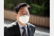 """박범계 """"檢 인사 역대 최대 규모…김오수와 충분히 대화 나눠"""""""