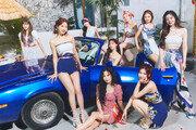 트와이스, 빌보드 앨범차트 6위…K팝 걸그룹 2번째 톱10
