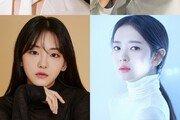 '학교2021', 김요한·김영대·조이현·황보름별 주연 확정
