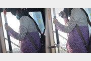 """""""지각하면 월급 깎이는데…"""" 차 막히자 버스서 대성통곡한 여성"""